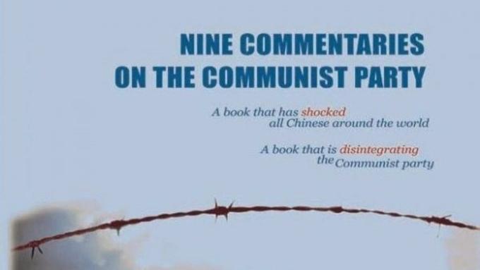 [9평 공산당] 연재를 시작하며