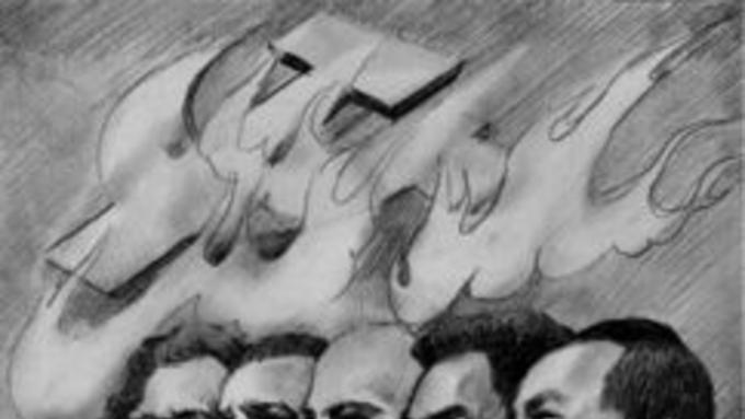 [9평공산당] 제1평 공산당이란 무엇인가?