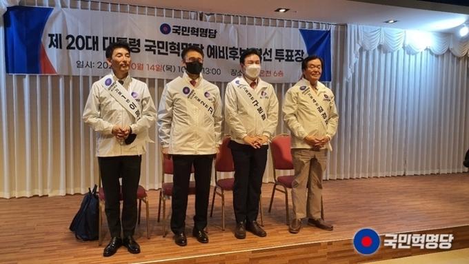 [투표장 포토] 국민혁명당 제20대 대선후보 경선 서울 투표 현장